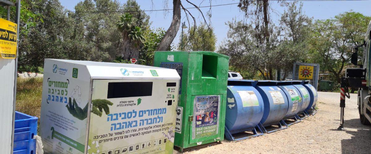 צילום: באדיבות המועצה האזורית מטה יהודה