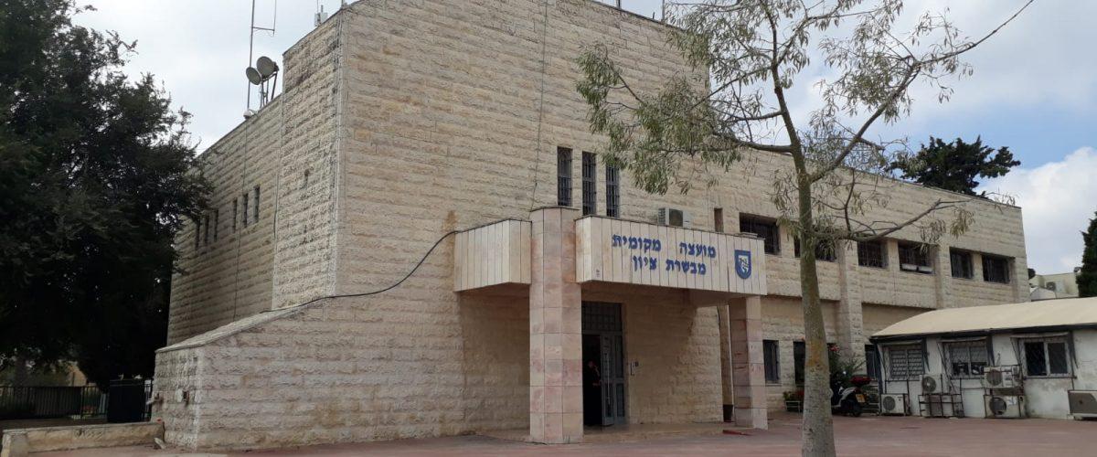 בניין המועצה