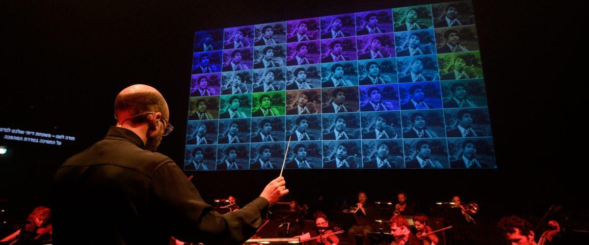 'תזמורת המהפכה' (צילום: משה צ'יטיאת)