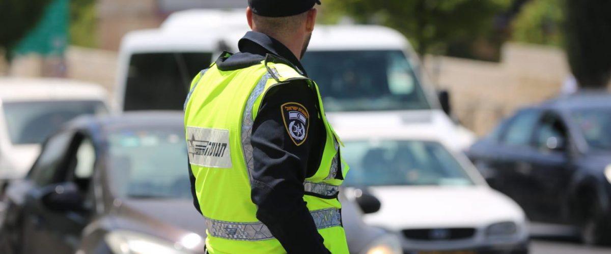 צילום: דוברות המשטרה (ארכיון)