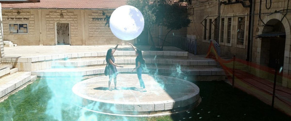 צילום: עיריית ירושלים