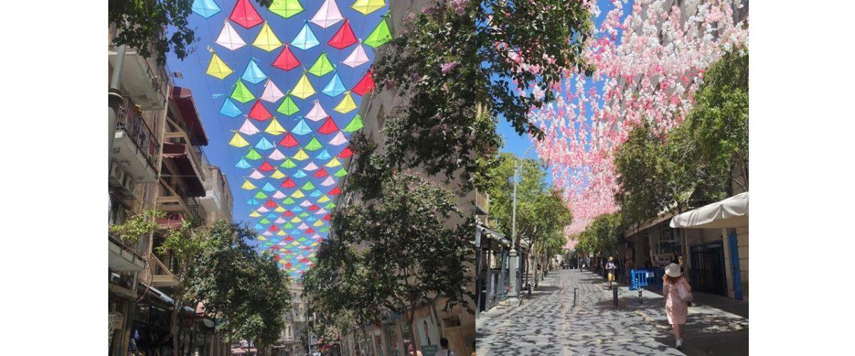 פריחת הדובדבן ברחוב בן שטח (צילום: גידי ליס) והעפיפונים ברחוב ההסתדרות (צילום: באדיבות עיריית ירושלים)